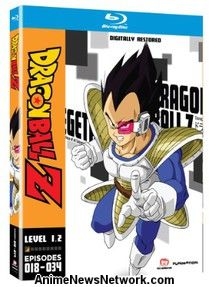 Dragon Ball Z Blu-Ray 1.2