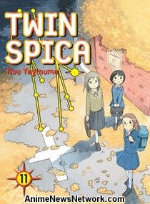 Twin Spica GN 11