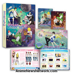 Arakawa Under the Bridge × Bridge Sub. Blu-Ray + DVD