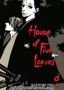 House of Five Leaves GN 8