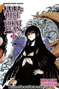Nura: Rise of the Yokai Clan GN 10