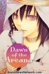 Dawn of the Arcana GN 4