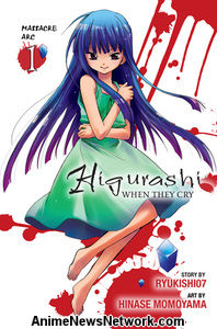 Higurashi: When They Cry GN 19
