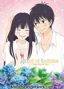 Kimi ni Todoke Blu-Ray + DVD Box Set 3