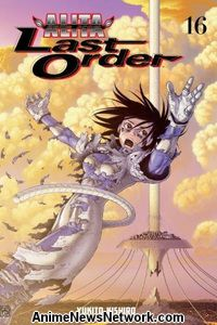Battle Angel Alita: Last Order GN 16