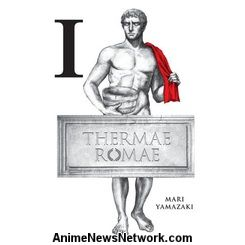 Thermae Romae GN 1