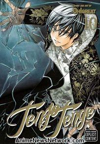 Tenjo Tenge [Full Contact Edition] GN 10