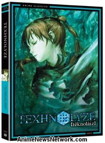 Texhnolyze DVD