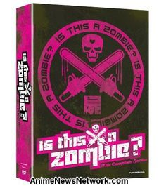 Is This A Zombie? DVD