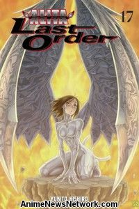 Battle Angel Alita: Last Order GN 17