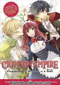 Crimson Empire: Circumstances to Serve a Noble GN 1