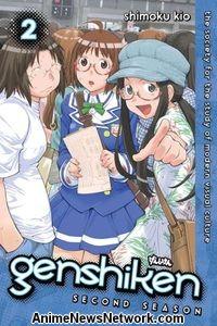 Genshiken: Second Season GN 2