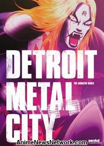 Detroit Metal City Sub.DVD