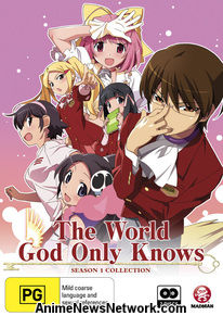 The World God Only Knows - Season 1 Collection