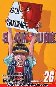 Slam Dunk GN 26