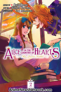 Alice in the Country of Hearts: My Fanatic Rabbit GN 2