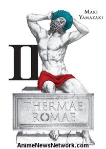 Thermae Romae GN 2