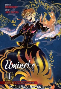 Umineko WHEN THEY CRY Episode 2: Turn of the Golden Witch GN 1
