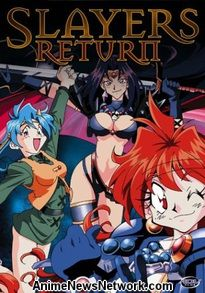 Slayers Return DVD