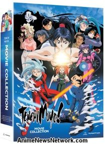 Tenchi Muyo! The Movie Collection BD+DVD