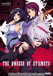 The Qwaser of Stigmata Sub.DVD 1