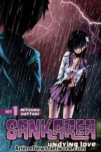 Sankarea: Undying Love GN 1