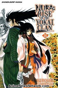 Nura: Rise of the Yokai Clan GN 16