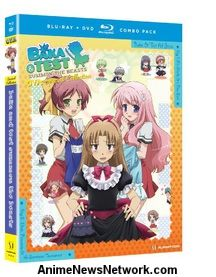 Baka and Test OVA BD+DVD