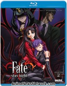 Fate/stay night Blu-Ray 2