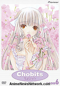 Chobits DVD 6