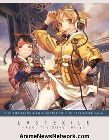 Last Exile: Fam, The Silver Wing BD+DVD