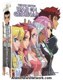 Tenchi Muyo! War on Geminar BD+DVD