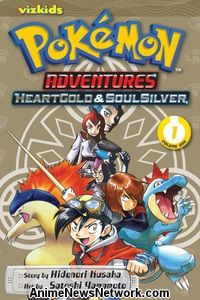 Pokémon Adventures: Heart Gold and Soul Silver GN 1