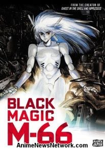 Black Magic M-66 Sub.DVD