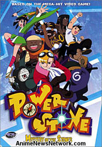 Power Stone DVD 1
