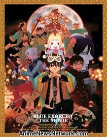 Blue Exorcist: The Movie [Limited Edition] Blu-Ray