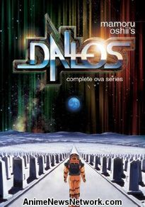 Dallos Sub.DVD