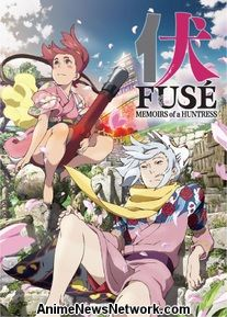 Fusé: Memoirs of a Huntress [Premium Edition] Sub.Blu-Ray