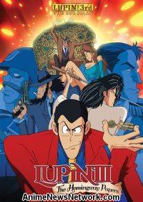 Lupin the 3rd: The Hemingway Papers Sub.DVD