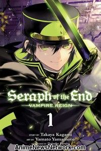Seraph of the End GN 1