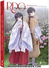 Red Data Girl DVD