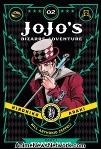 JoJo's Bizarre Adventure: Part 1 GN 2
