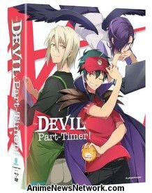 The Devil Is A Part-Timer! BD+DVD