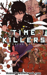 Time Killers: Kazue Kato Short Story Collection GN 1