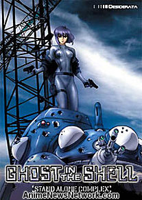 Ghost in the Shell: S.A.C. DVD 1