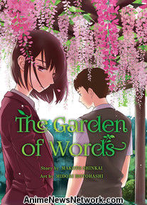 The Garden of Words GN
