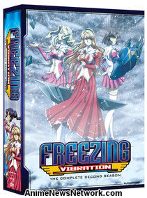 Freezing Vibration BD DVD