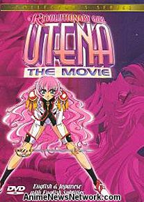 Utena The Movie, DVD