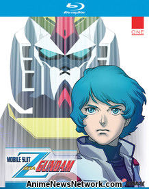 Mobile Suit Zeta Gundam Blu-Ray
