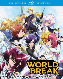 World Break: Aria of Curse for a Holy Swordsman BD+DVD